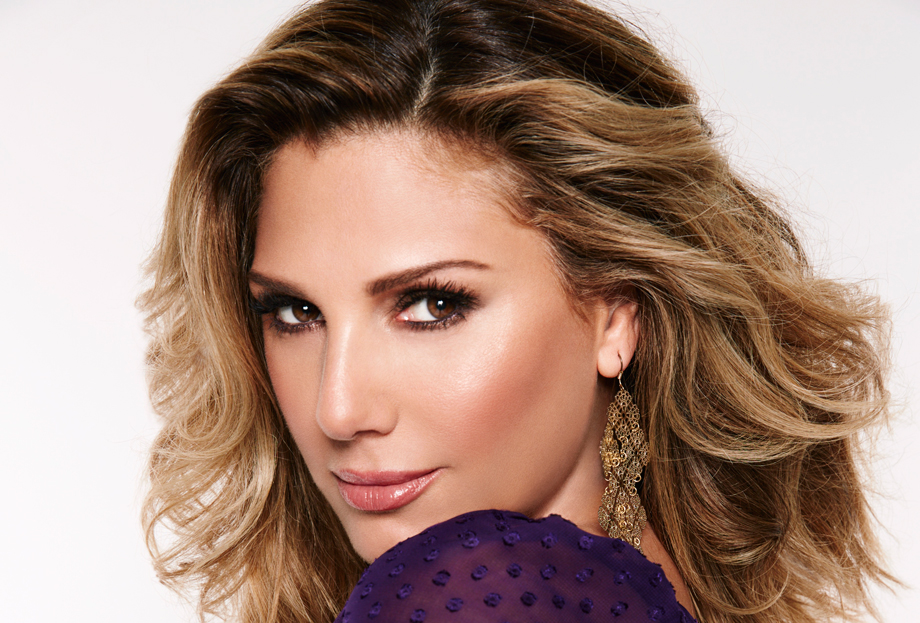 Covergirl Daisy Fuentes